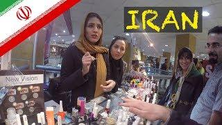Sexy Iranian girls in Tehran 🇮🇷Travel Iran