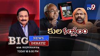 #BigNewsBigDebate | Kancha Ilaiah Vs Paripoornananda - TV9