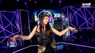 اهلية ب محلية  - دانا رقص