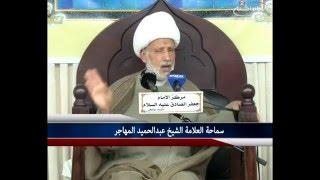 محاضرات رمضانية(11):العطاء الالهي ، مع سماحة الشيخ عبد الحميد المهاجر، 1436ق