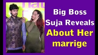 Big Boss Suja Reveals About Her marriage   Cine Flick