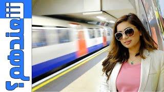 #شعندهم l مابين مترو #لندن الأقدم عالمياً و مترو #الرياض الأحدث