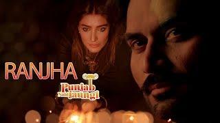 RANJHA - Mehwish Hayat & Humayun Saeed - Punjab Nahi Jaungi