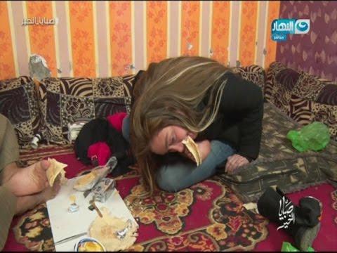 صبايا الخير بالفيديو ريهام سعيد تفقد يديها أمام الكاميرا و تأكل بقدمها فقط تعرف على القصة