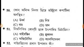 MOST IMPORTANT GK QUESTIONS  GENERAL SCIENCE  BIOLOGY  PART 3  FOR WBSI/WBP CONSTABLE/RRB GROUP D