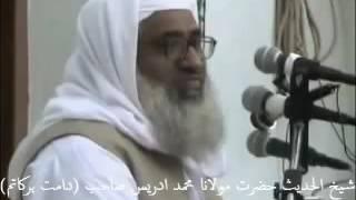 Molana Idrees Sahib New Bayan