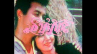 YOUNGOHM - Thararat (Disco Version)