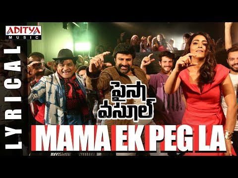 Xxx Mp4 Mama Ek Peg La Lyrical Paisa Vasool Songs Balakrishna Shriya Puri Jagannadh Anup Rubens 3gp Sex