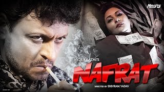 Nafrat I A Story OF Betrayal | New Hindi Movie Official Promo I 2017 | FUll HD 1080p