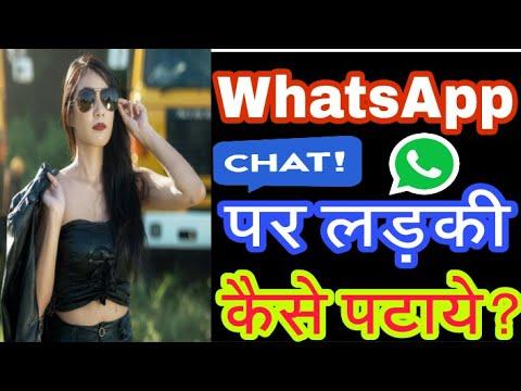 Xxx Mp4 Whatsapp Pe Ladki Kaise Pataye इस तरह BLOCK होने से बचो LOVE GEMS 3gp Sex