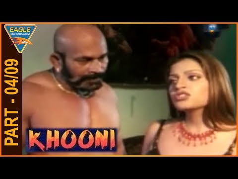 Xxx Mp4 Khooni Hindi Movie Part 04 09 Sapna Amit Pachori Eagle Entertainment Official 3gp Sex