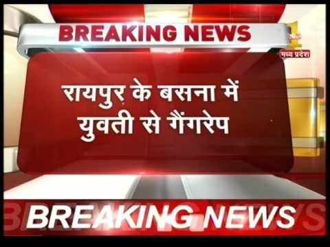 Xxx Mp4 Raipur Female Gang Raped In Basna 3gp Sex