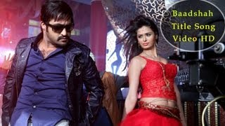 Baadshah title video Song HD - Baadshah Movie Video Songs - NTR, Kajal Aggarwal