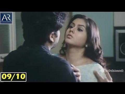 Xxx Mp4 High School 2 Telugu Movie Part 910 Namitha Kartis Parthiban AR Entertainments 3gp Sex