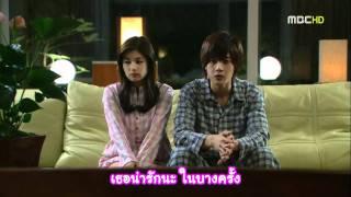 ThaiSub Playful Kiss ep 15    Making Up & Bed Scene CUT pimvareeya