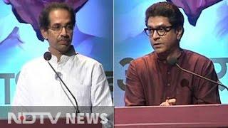 Uddhav and Raj Thackeray share stage on Sharad Pawar's birthday
