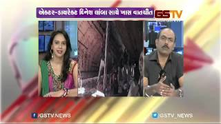 Special talkl with Dinesh Lamba actor-Director of film