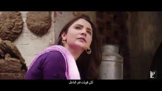 Sultan Teaser 2  (Aarfa)  with ARABIC SUBTITLE مترجم بالعربية