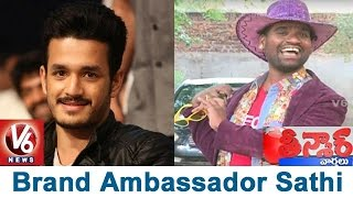 Brand Ambassador Sathi | Bithiri Sathi Funny Conversation With Savitri | Teenmaar News