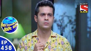 Badi Door Se Aaye Hain - बड़ी दूर से आये है - Episode 458 - 9th March, 2016