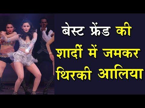 Xxx Mp4 Alia Bhatt S Hot Dance At Her Best Friend's Sangeet Function 3gp Sex