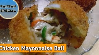 Chicken Mayonnaise Balls-(Ramzan special) in Hindi w/ subtitles by Ek Indian Ghar