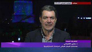 لقاء الدكتور يحيى الكبيسي على قناة الـ BBC عربي في برنامج العالم هذا المساء