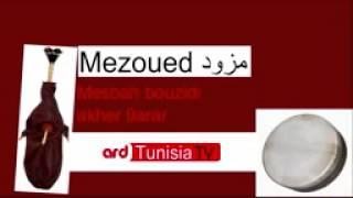 mesbah bouzidi   akher 9arar   YouTube1