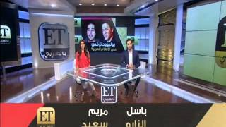 شاروخ خان وعبد لفتاح جريني معا في jabra film fan