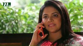 Ekdin Chuti Hobe l Tania Ahmed, Shahiduzzaman Selim, Misu l Episode 28 l Drama & Telefilm