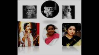 Deko Na Amare Deko Na - Asha Bhosle Rabindra Sangeet