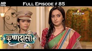 Krishnadasi - 23rd May 2016 - कृष्णदासी - Full Episode