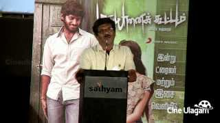Bharathiraja speech at Madha Yaanai Koottam Audio Launch   GV Prakash, Vetrimaaran   Tamil Movie