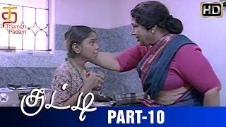 Kutty | Old Tamil Movie | HD | Part 10 | Janaki Vishwanathan | Ramesh Aravind | Nasser | Hit Movies