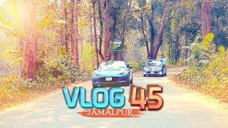 আমরা এখন জামালপুরে (Jamalpur) l Tawhid Afridi   Vlog 45   Natural Beauty of Bangladesh