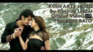 Kohi Aaye Jasto - AADHI BAATO - Official HD - Deepak Limbu