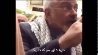 درگیری ظریف و کوچک زاده در جلسه غیرعلنی مجلس / زیرنویس