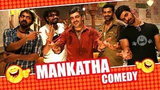 Mankatha | Tamil Movie Comedy | Ajith | Premgi Amaren | Trisha | Lakshmi Rai |