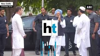 Watch: Rahul, Sonia Gandhi visit ND Tiwari