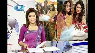 ব্রেকিং ১ দিন আগেই অপুকে ফুল দিয়ে বরন করে নিলেন !! Shakib khan ! Reporter Tia