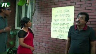 Bindu Bishorgo l Mishu, Abul Hayat l Drama Serial & Telefilm l Episode 71
