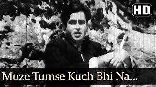 Muze Tumse Kuch Bhi Na Chahiye (HD) | Kanhaiya Songs | Raj Kapoor | Nutan | Mukesh | Filmigaane