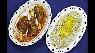 طرز تهیه باقالی پلو با ماهیچه اصیل و مجلسی |  Baghali Polo ba Mahiche - Eng Subs