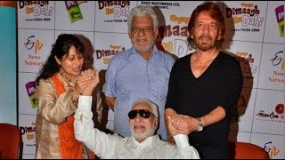 Om Puri, Kader Khan At 'Hogaya Dimaagh Ka Dahi' Movie Press Conference