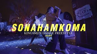 Sonahamkoma (Kingsmen Dance Freestyle) [Oneshot]