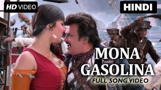 Mona Gasolina (Rajnikanth Version)   Lingaa   Rajinikanth, Sonakshi Sinha, Jagapati Babu