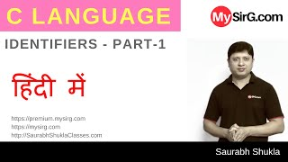 Lecture 2 Identifiers in C  Part 1 hindi