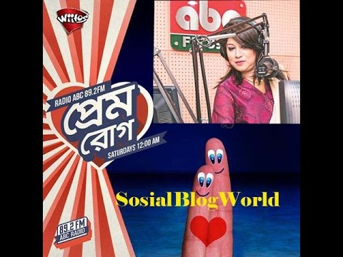 Tha Best Prem Rog Episode Rj Sharmeen Love Sick BP