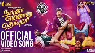 Cow - Song | Official Video | Natpuna Ennanu Theriuma | Dharan | Kavin, Remya Nambeesan | TrendMusic