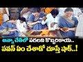 pawan-kalyan-helps-his-wife-at-bhoomi-puja-in-amaravathi--pawan-new-house-foundation-ceremony--ttm